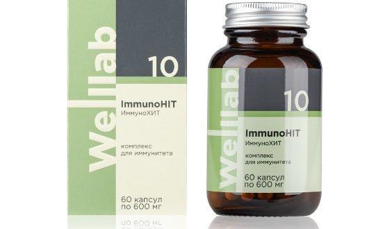 Welllab ImmunoHit